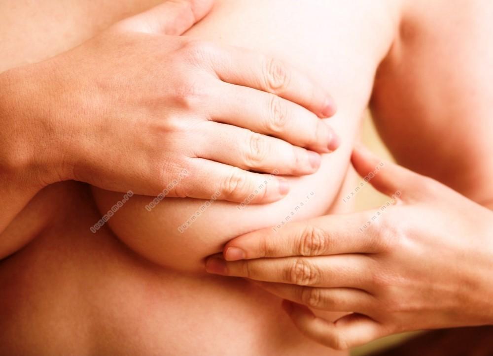 Покалывания в яичниках болит грудь медицина услуги петрозаводск